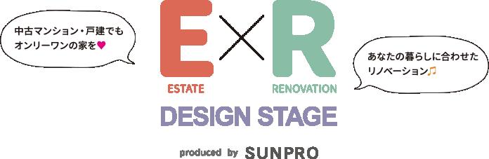 EstateRenovationaあなたの暮らしに合わせたリノベーション